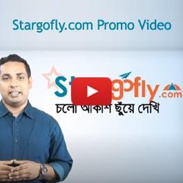 Stargofly.com Promo Video